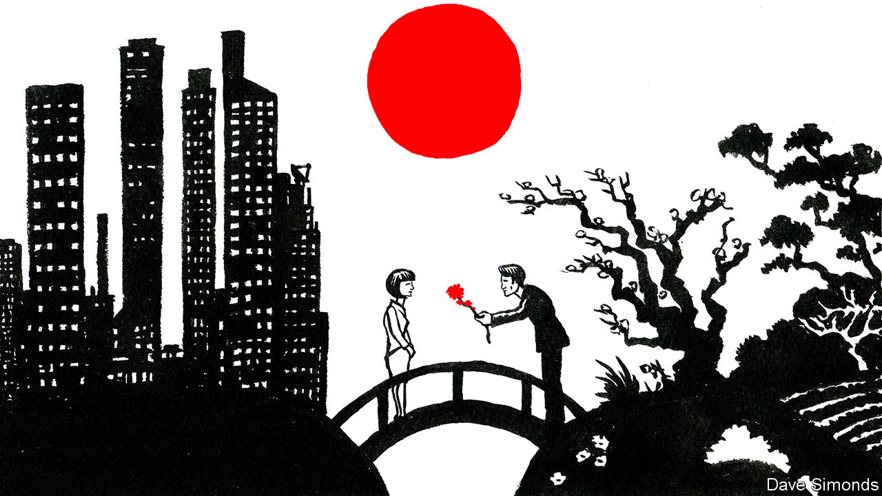 Japan's state-owned version of Tinder